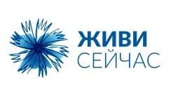 IV общероссийская пациентская конференция по БАС с международным участием